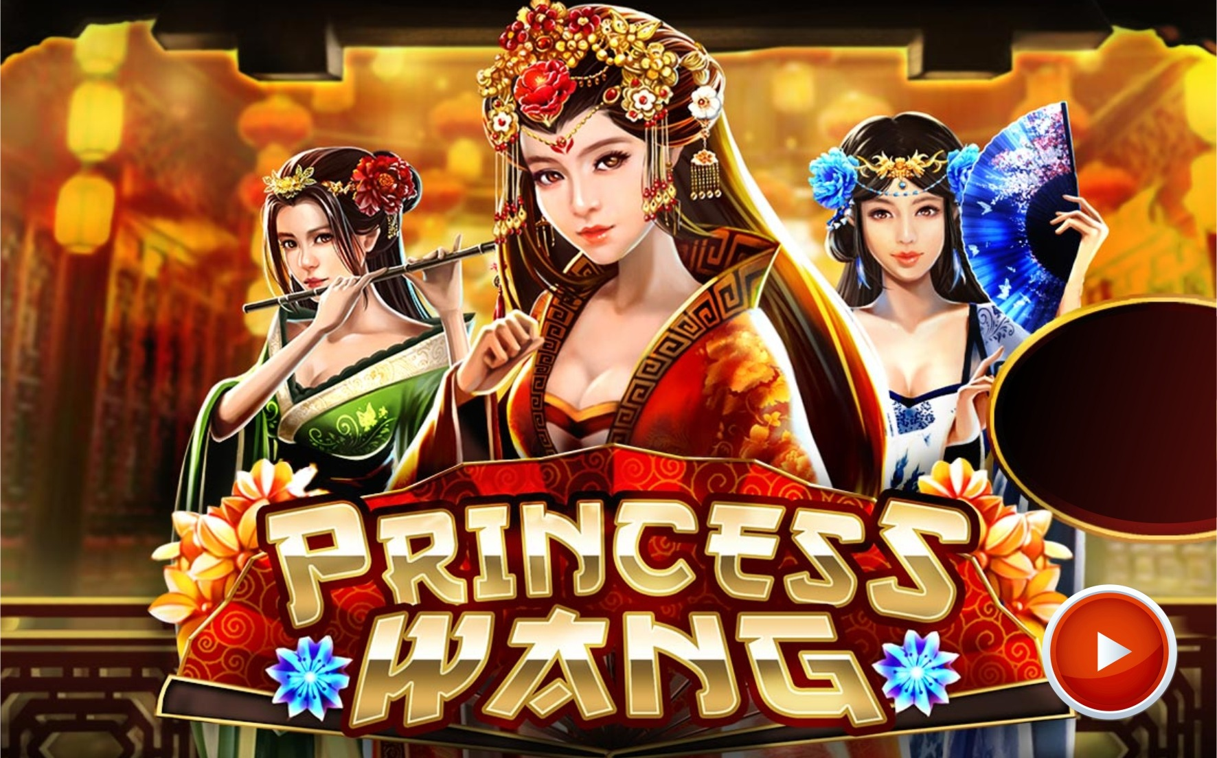 princess wang